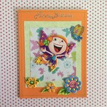 'Today is Your Day' Orange Birthday Card with Fairy