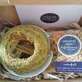 DIY Kokedama Gift Box | Small
