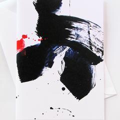 Original art card, expressive, brush strokes, bold design calligraphic - Repose