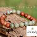 Silver Leaf Jasper and Sandalwood Gemstone Bracelet.