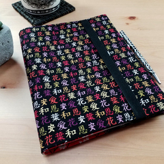 Kanji Writing A5 Notebook Cover with Elastic Closure