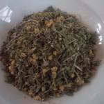 Slow Down Tea, herbal remedy 20g