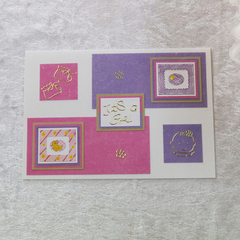 Pink and Purple Baby Girl Card