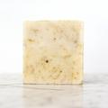 Marigold Soap  • Calendula Soap • Handmade Soap • Luxury Soap • Vegan Soap • Pal