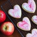Personalised cookies