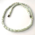 Delicate Pale Green Genuine JADE (Nephrite) Necklace.