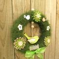 Jute Twine Paper Flower Bird Spring Garden Yarn Wreath Green Decor