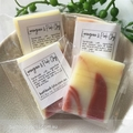 2 pieces Mini Single Use Soap Slices ~ Weekend Soap ~ Choice of Soap Type