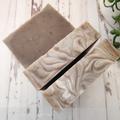Pine Tar Natural Vegan Soap