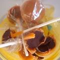 Chocolate Caramel Lollipops