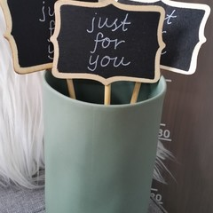 Wooden Sign - Just For You