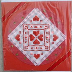 Christmas Card - Heart Square