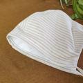 Natural and Cream Striped Linen Baby Bonnet - Gender Neutral Toddler Hat