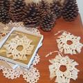 Macrame Christmas Tree Star Decorations/Ornaments