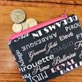 Coin purse - ballet terms