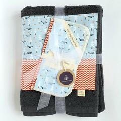 Bath Towel Gift Set - Boy/Neutral