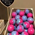 BATHBOMB - 63mm - Various Fragrances