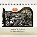 2020 This Papercut Life Calendar