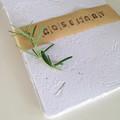 Rosemary Handmade Paper
