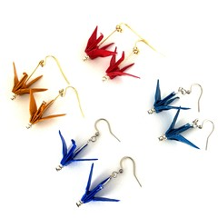 Origami Crane (Tsuru) Earrings  - 4 different colours