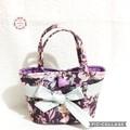 Girls Bow Bag