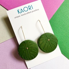 Polymer clay earrings, statement earrings in green textured monstera