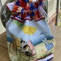 Cute Cat Round Drawstring Bag