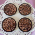 Set  of 4 or 6 coasters with Celtic design symbol