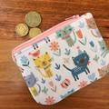 Coin purse - Cats in the Garden