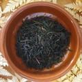 DIY Tea Kit - Chillax
