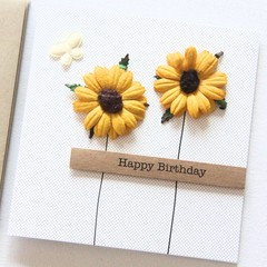 Personalised Birthday card sunflowers
