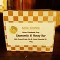 Chamomile & Honey Bar - 140g
