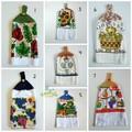 Vintage Crochet Top Single Hand Towel Kitchen Towel Tea Towel