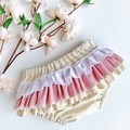 Frilly Nappy Cover - 000 | 3 Months | Ruffles | Diaper Cover | Butterfly | Baby
