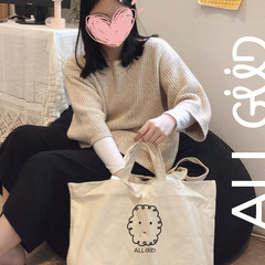 Fluffy Printed Cotton Tote Bag with Pockets | The Güdie Bag
