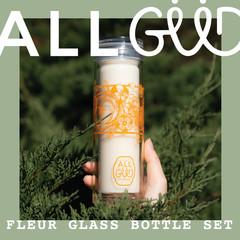 Floral Glass Water Bottle Bag Set / Chic Floral Print Bottle / Glass Tea Bottle