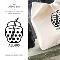 Bubble Tea Printed Cotton Tote Bag with Pockets | The Güdie Bag