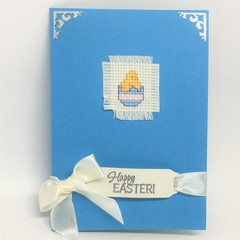 Easter Card - Cross stitched Chick and Egg