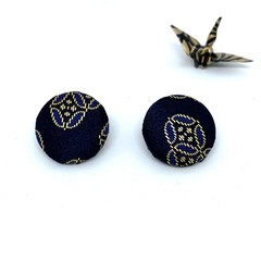 Kimono Button Earrings  - Dark Blue