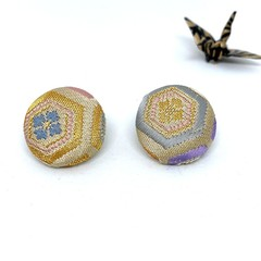 Kimono Button Earrings  - Beige