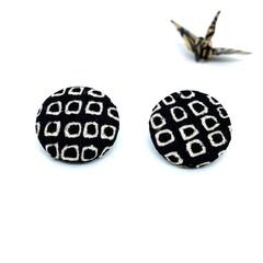 Black &White (Shibori pattern) Kimono Button Earrings
