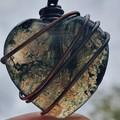 Moss Agate Heart Pendant