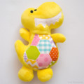 Yellow Dinosaur Plush Toy