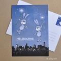 Floating into Melbourne - Postcard