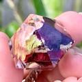 Resin Diamond Petal Key Chain #2