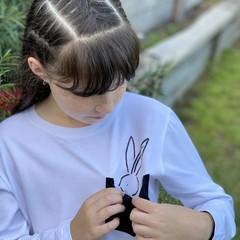 Pocket bunny PJ set sizes 1 - 16