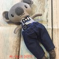 READY TO POST  Koala Softie - BOY small