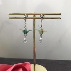 ORIGAMI Crane Earrings (Light Blue)