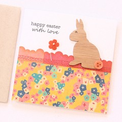Happy Easter card | Bamboo Rabbit | Limited Edition