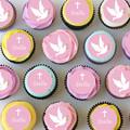 Confirmation Mini Edible Cupcake Toppers - Pre-cut Sheet of 30 - EI040MC